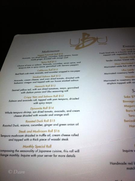 UBU Lounge menu